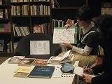 2016.2.20学芸員による妖精と作品のお話 009.jpg