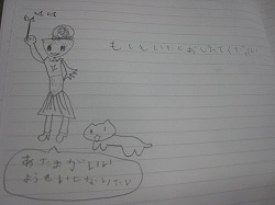 IMG_9030.jpg